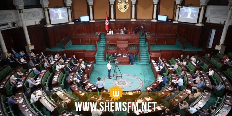 لجنة الحقوق والحريات تصادق على مبادرة ائتلاف الكرامة لتقيح المرسوم 116 لسنة 2011