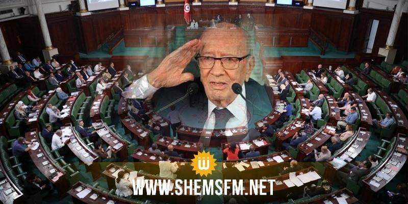 أسامة الخليفي: ندعو لاطلاق اسم الرئيس الراحل الباجي قائد السبسي على قاعة الجلسات العامة بالبرلمان