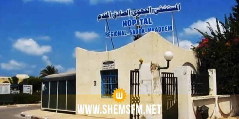 غدا: انطلاق مخبر التحاليل بمستشفى الصادق مقدم بجربة