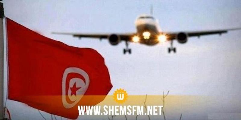 الخطوط التونسية ألغت رحلاتهم: حوالي 1000 تونسي عالقين في السينغال يوجهون نداءً