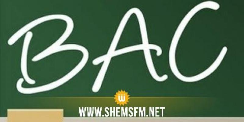 وزارة التربية تؤكد التعرف على مسرب امتحان البكالوريا ليوم الأمس
