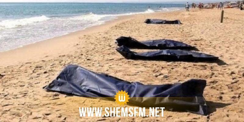 مدنين: انتشال 6 جثث مجهولة الهوية