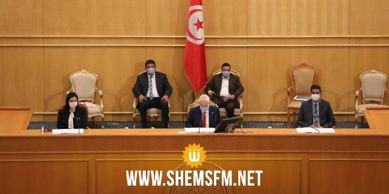 اثر إعادة تنقيح الفصل 13: الغنوشي والشواشي والفتيتي على رأس البرلمان لـ5 سنوات