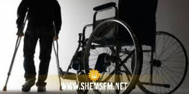 نتائج بحث: عائلات طردت حاملي الإعاقة تخوفًا من إمكانية حملهم للكورونا