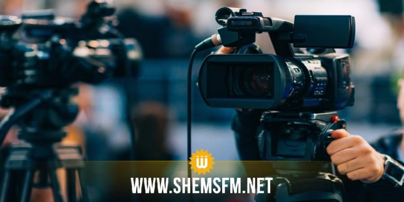 رسميا الحكومة تودع مشروع القانون المتعلق بتنظيم قطاع الاتصال السمعي البصري بالبرلمان