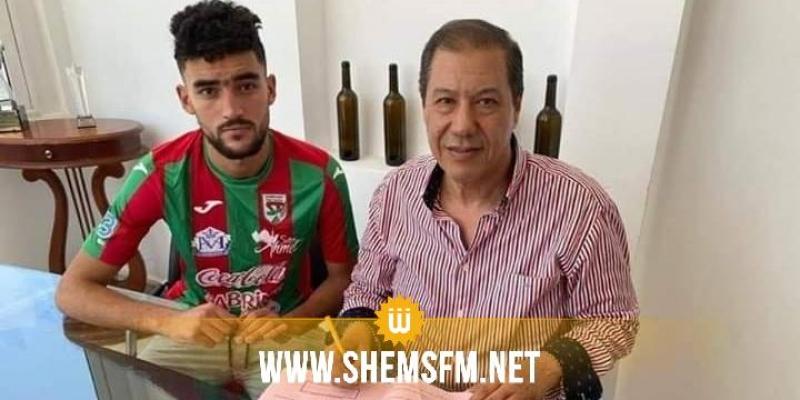 الملعب التونسي يمضي عقد إحتراف للاعبه الشاب