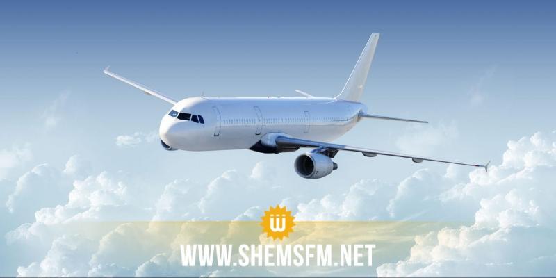 Un vol de rapatriement prévu le 15 juillet sur la ligne Tunis-Bamako-Dakar