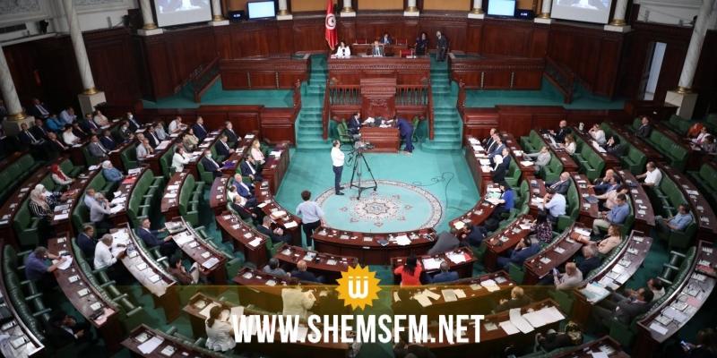 البرلمان:16جويلية جلسة عامة للانتخاب اعضاء المحكمة الدستورية
