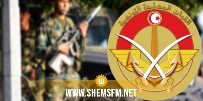 وزارة الدفاع: 'الجيش سيتصدى لكلّ محاولات المساس من التراب الوطني وسيظلّ درعا حصينا للنظام الجمهوري'