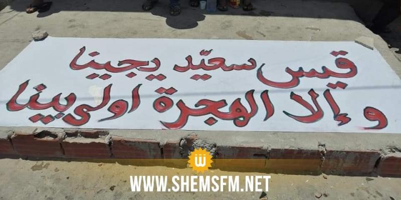 رمادة: الأهالي يلوحون  بمغادرة المنطقة في حال لم يستجب رئيس الجمهورية لنداءاتهم