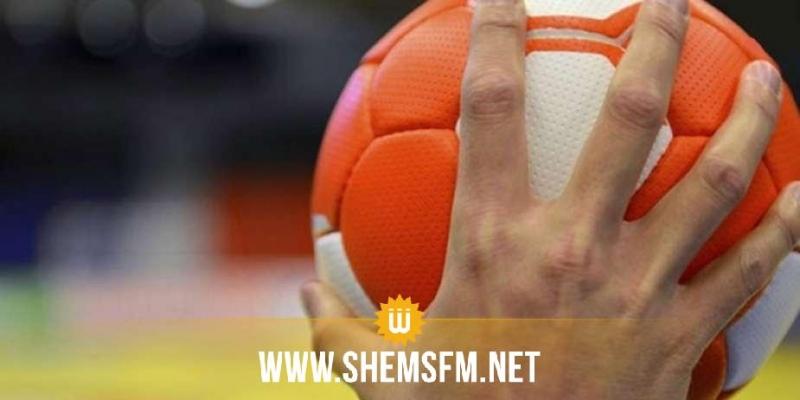 بتوصيات من الإتحاد الدولي: التمديد في الفترة النيابية لجامعة كرة اليد
