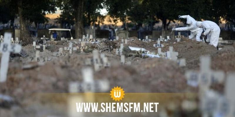 البرازيل تسجل 39023 إصابة و1071 وفاة جديدة بكورونا