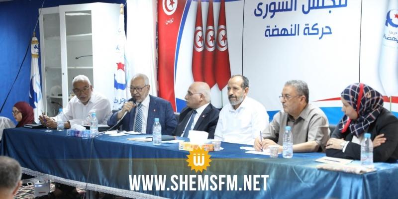 غدا.. ندوة صحفية للكشف عن مخرجات مجلس شورى حركة النهضة