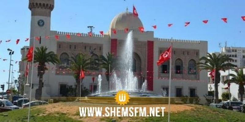 صفاقس: تأجيل الدورة الإستثنائية للمجلس البلدي لعدم إكتمال النصاب