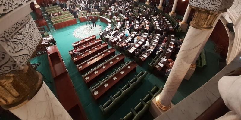 البرلمان: جلسة استماع سرية لوزيري المالية وأملاك الدولة حول ملف البنك الفرنسي التونسي