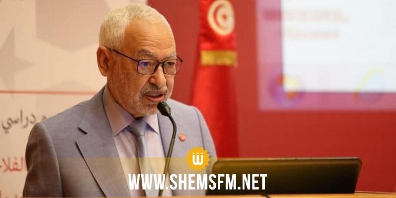 راشد الغنوشي يدعو الحكومة للتعجيل في إحداث المجلس الأعلى للاقتصاد الإجتماعي