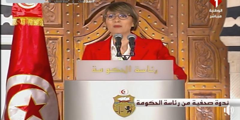 لبنى الجريبي: '1500 مليون دينار للمحافظة على النسيج المؤسساتي في تونس'
