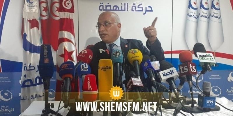 Abdelkerim Harouni : « Ennahdha n'est pas responsable de la crise que traverse le pays »