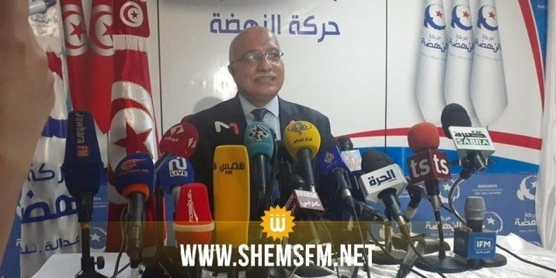 Harouni : « Le mouvement Ennahdha ne craint pas les élections anticipées »