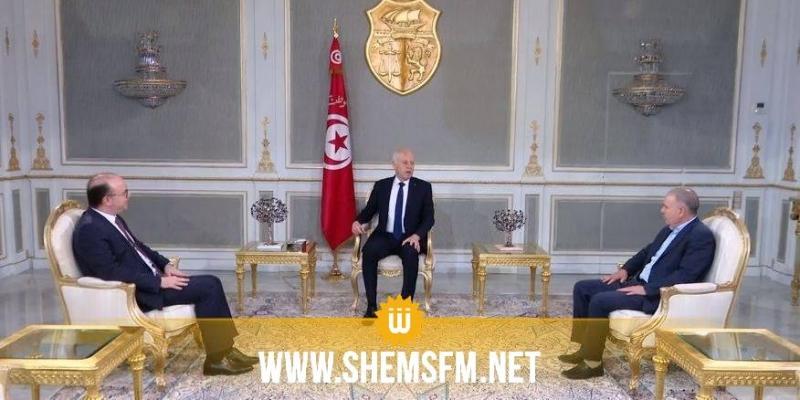 قيس سعيد: 'الحديث عن مشاورات بين رئيس الدولة وعدد من الأحزاب من قبيل الافتراء'