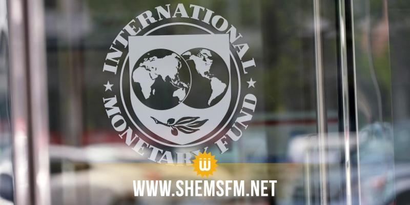 La Tunisie ambitionne de conclure un nouveau programme de financement avec le FMI