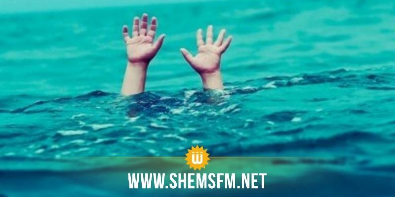 بنزرت: غرق طفل 10 سنوات في بحيرة 'المزوقة' بمنزل جميل