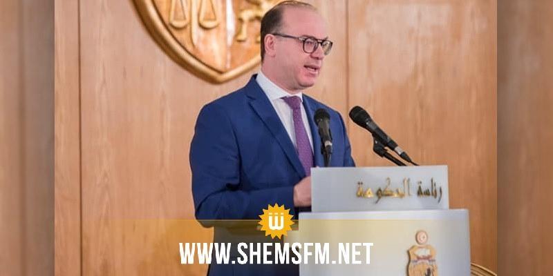 الفخفاخ:''دعوة النهضة لتشكيل مشهد حكومي جديد يعتبر انتهاكا صارخا للعقد السياسي''