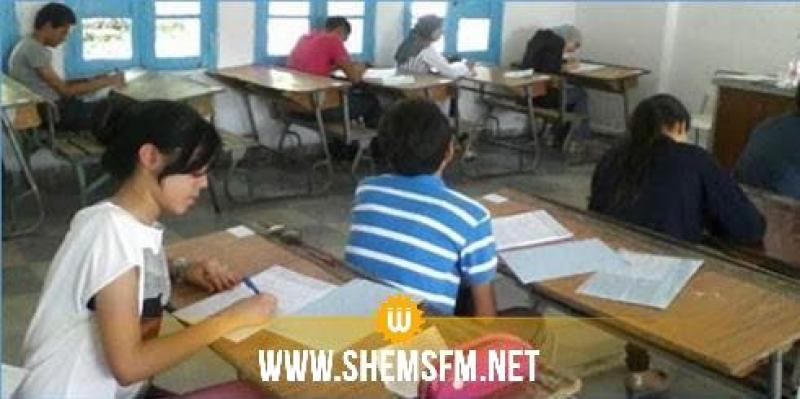 جربة: سارة ناجي الأولى وطنيا في مناظرة الدخول الى المدارس الإعدادية النموذجية