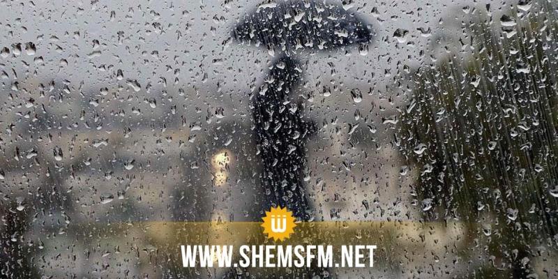 تغيرات في طقس اليوم: أمطار رعدية وانخفاض في الحرارة