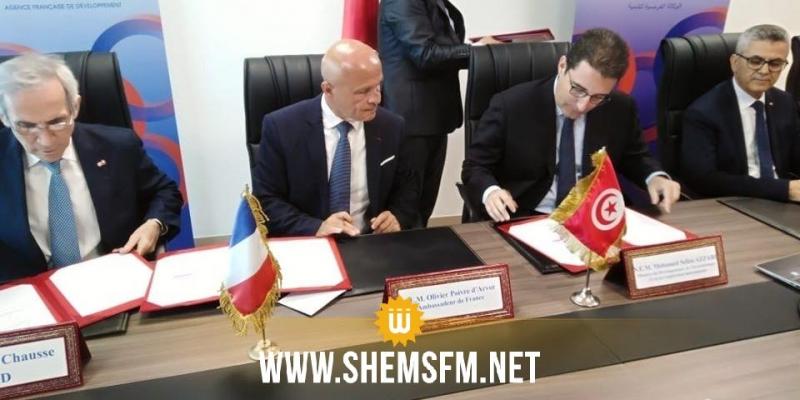 توقيع اتفاقية تمويل بين تونس وفرنسا بقيمة 10 مليون أورو