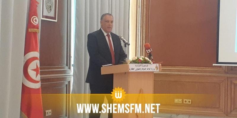 غازي الشواشي: نحو وضع قانون صلح جزائي في ملف الأملاك المصادرة