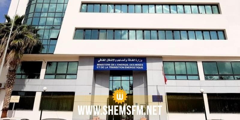 ''الوضع في شركة فسفاط قفصة لم يتحمل المزيد'': وزارة الطاقة والمناجم تطلق صيحة فزع وتحذر