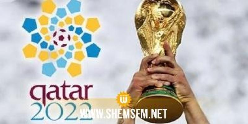 الإعلان عن جدول مباريات مونديال 2022