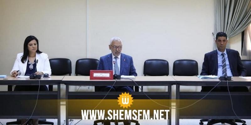 رفع اجتماع مكتب البرلمان بعد انسحاب ممثلي كتلتي الديمقراطية والاصلاح