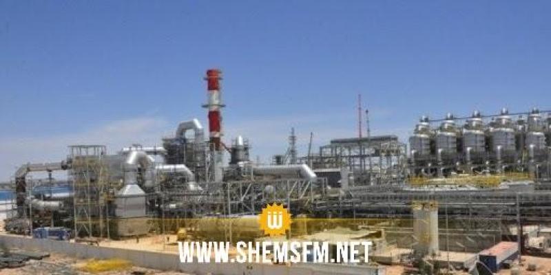 توقف الإنتاج بوحدات المجمع الكيميائي التونسي بقابس