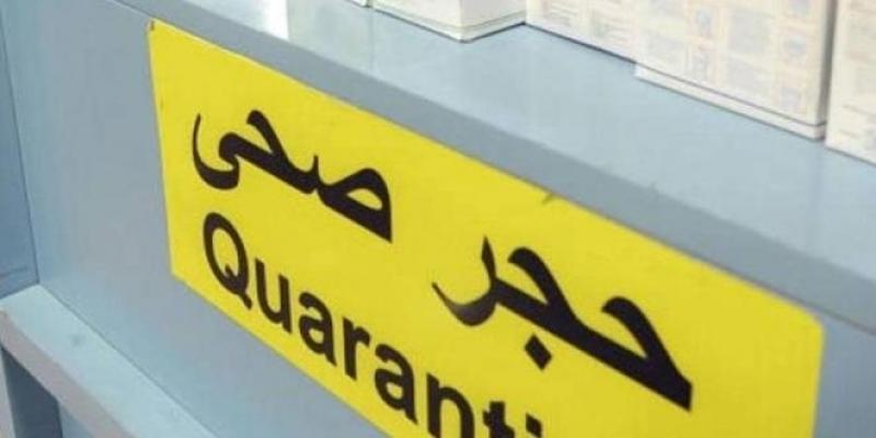 بعد إيواء 3 إرهابيين: استقالة الإطار الطبي بمركز كوفيد 19 بالمنستير