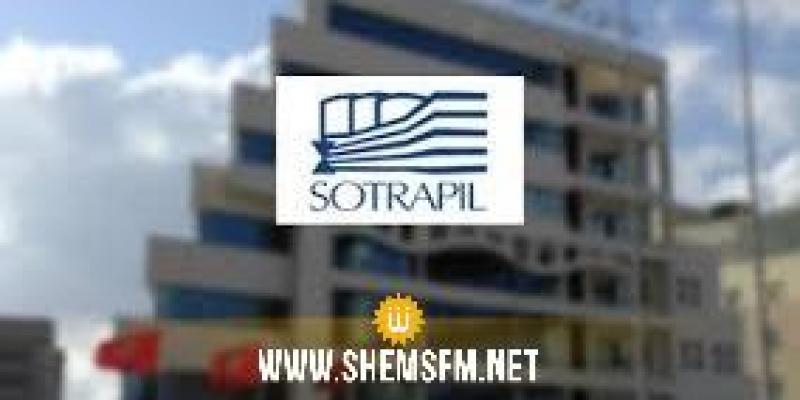 عائدات النقل لشركة 'سوترابيل' تتراجع بـ 24% مع موفي جوان 2020