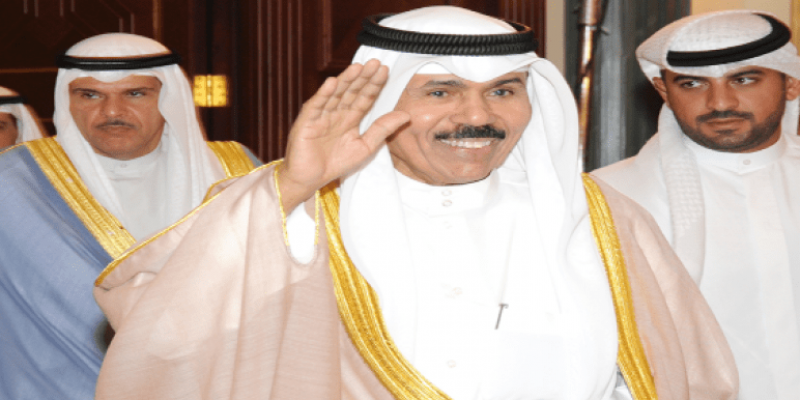 الكويت: ولي العهد يمارس اختصاصات الأمير مؤقتا