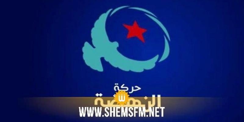 كتلة النهضة تدين 'انتهاك موسي وجماعتها لحرمة البرلمان' وتدعو لعدم التردد في تنفيذ القوانين