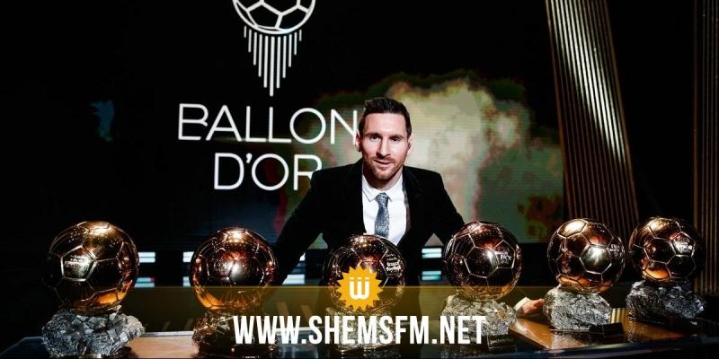 برشلونة يعلق على حجب الكرة الذهبية:'الجميع يعرف من الأفضل'