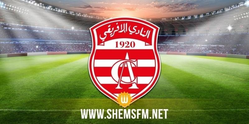 CA : le stage de Hamem Bourguiba annulé et remplacé par un stage à Sousse