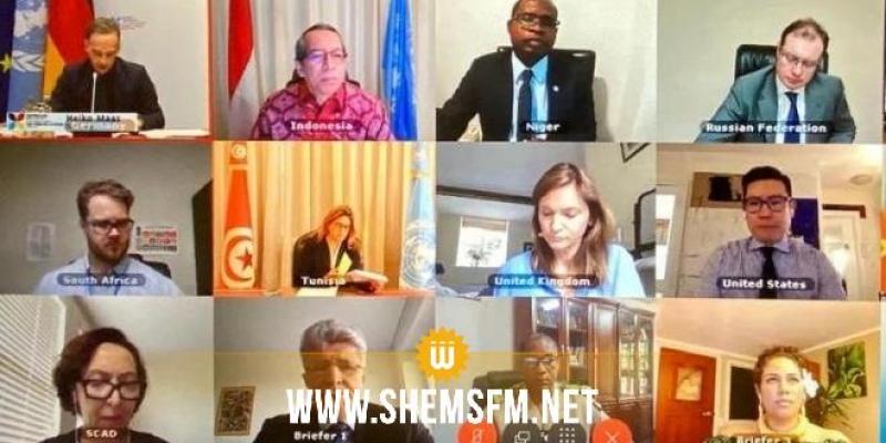 تونس تشارك عبر تقنية الفيديو في اجتماع لمجلس الأمن الدولي حول التغير المناخي