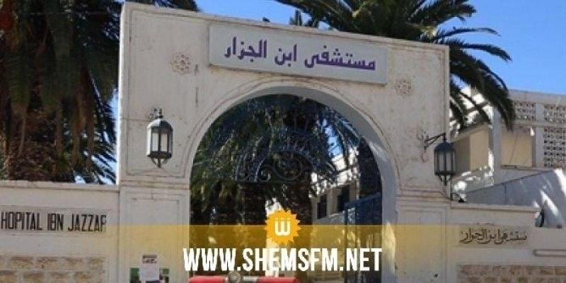 القيروان: مستشفى ابن الجزار يتسلم مساعدات من وزارة الدفاع الامريكية
