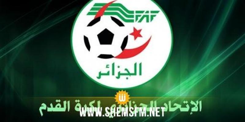الجامعة الجزائرية تقرر توقيف البطولة بسبب كورونا وتتويج شباب بلوزداد