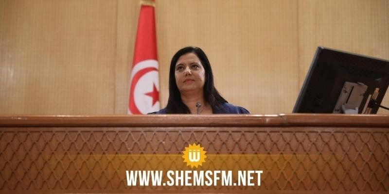 Samira Chaouachi rejoint la plénière de vote sur la motion de censure contre Rached Ghanouchi