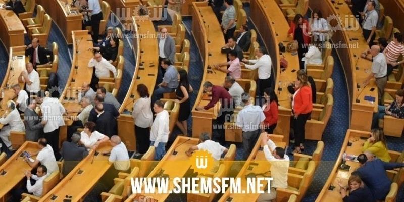 Ennahdha et Al Karama n'ont pas participé au vote sur la motion de censure contre Ghanouchi