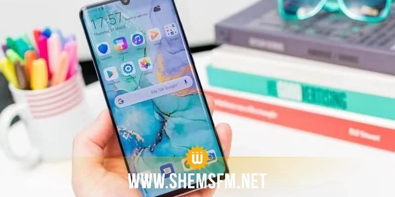 لأول مرة: 'هواوي' الصينية تتصدر سوق مبيعات الهواتف الذكية
