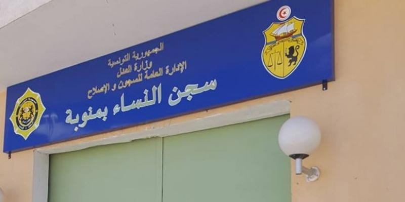 سجن النساء بمنوبة: ذبح أكثر من 8 أضاحي بمناسبة العيد
