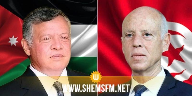 قيس سعيد والعاهل الأردني يتبادلان تهاني العيد ويُجددان الدعوات لزيارة الأردن وتونس