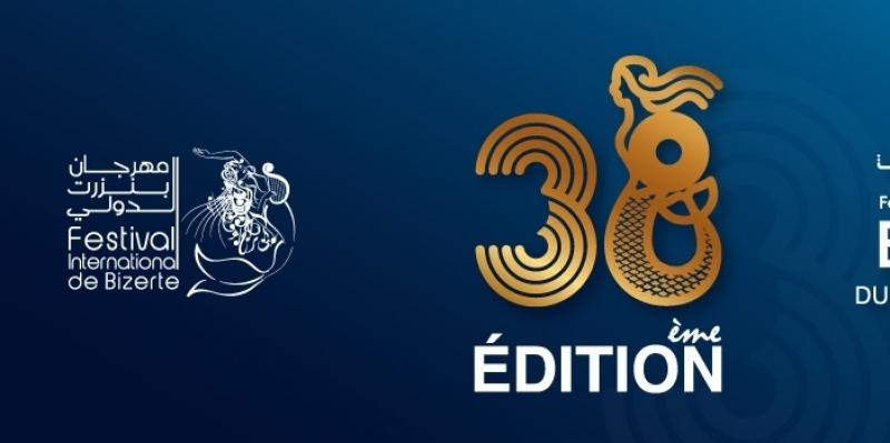 مهرجان بنزرت الدولي: الدورة 38 بعروض تونسية
